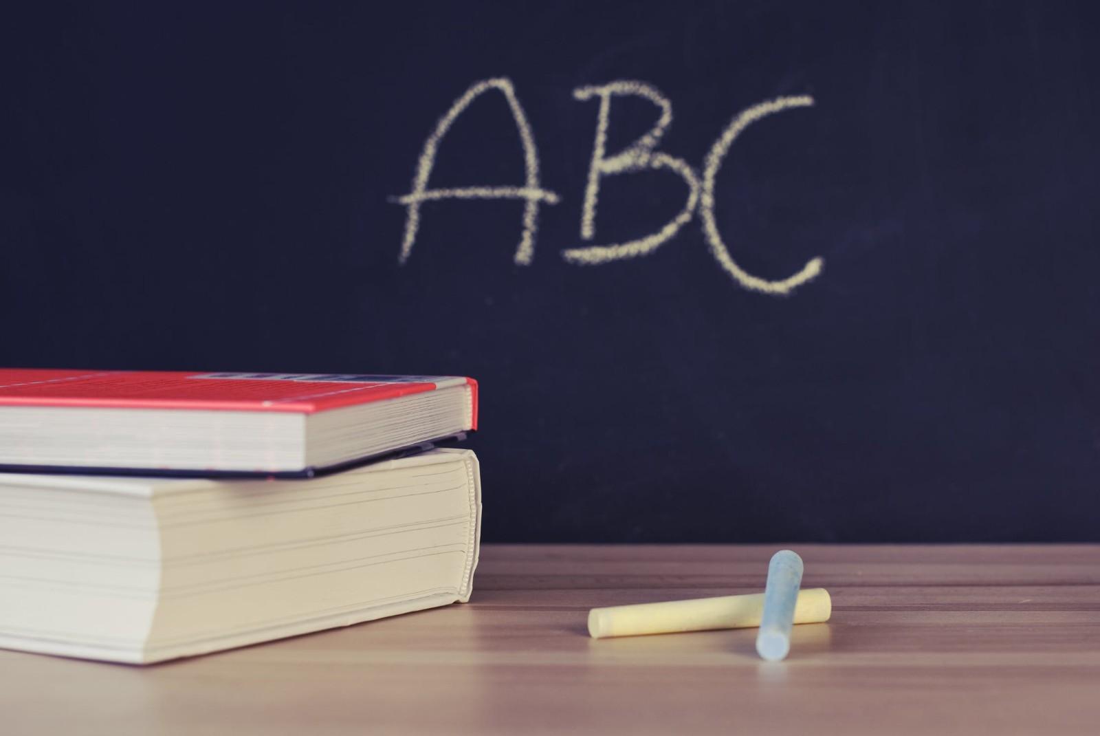 福州0-3岁儿童启蒙英语培训(少儿英语学校选择)