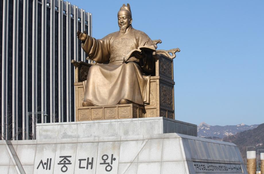 天津韩语四级要学多久(学习韩语好找工作吗)