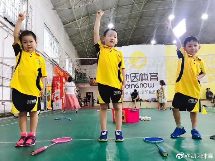 石家庄青少年羽毛球培训