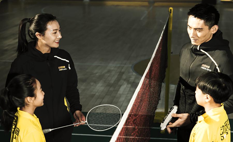 石家庄新华区排名前十少儿羽毛球培训机构推荐(青少年打羽毛球对身高的影响)